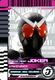 Kamen ride joker by mastvid-d78mee5