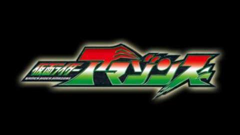 Kamen Rider Amazons Armour Zone Full
