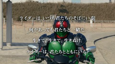 Mad レッツゴー!! ライダーキック (RIDER CHIPS Ver.)+それぞれの時〔高柳明音 Ver.〕 MV 中日歌詞