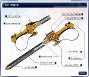 Fourze's Weapon 01