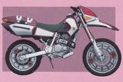 180px-Blade-ar-redrhombus