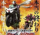 Kamen Rider x Kamen Rider Double & Decade : Movie War 2010