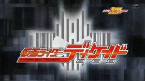File:Kamen Rider Decade logo.jpg