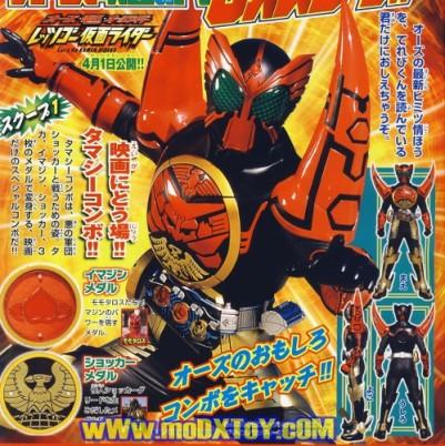File:401px-OOOTamashii2.jpg