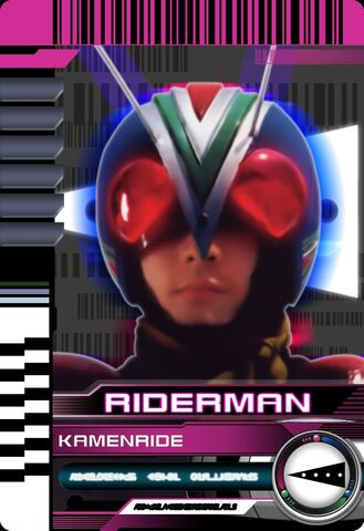 File:Kamen Ride Riderman.jpg