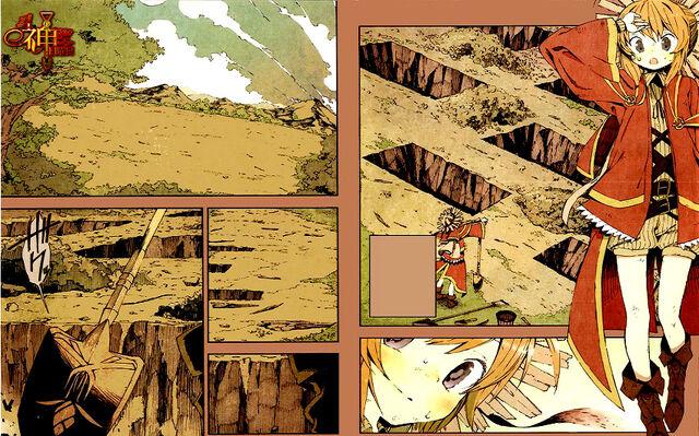 File:Manga color.jpg