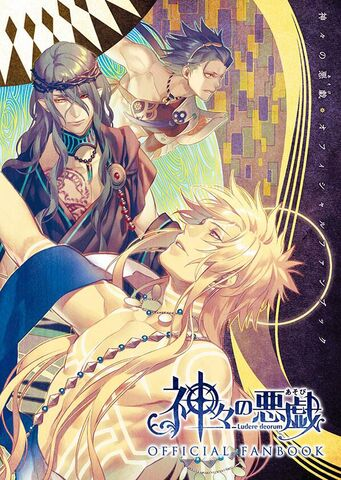 File:Kamiasofanbookcover.jpg
