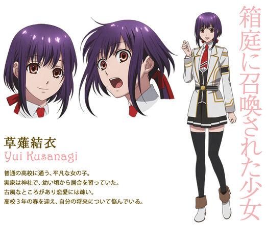 File:Kusanagi Yui full 1675640.jpg