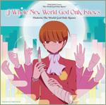 TWGOK II OP CD cover