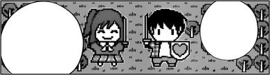 Keima - 16-bit