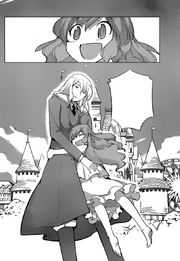Urara ~ Return