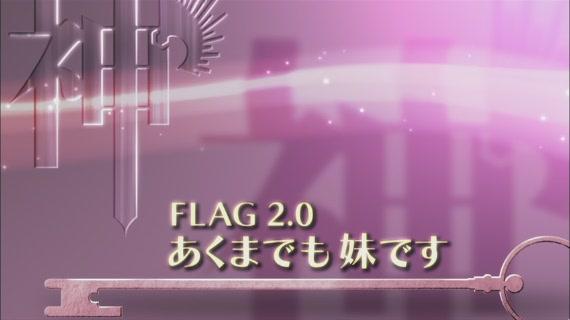 File:Flag 2.0.jpg
