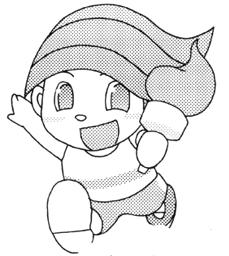Narusawa Mascot