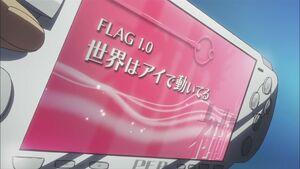 Flag 1.0
