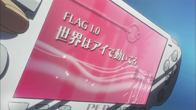 File:Flag 1.0.jpg