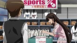 Sale on Athletic Tape
