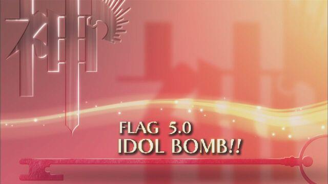 File:Flag 5.0.jpg