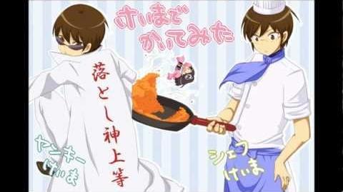 Motto! Motto! Tokimeki by Keima