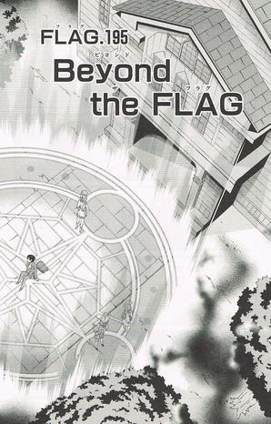 FLAG 195