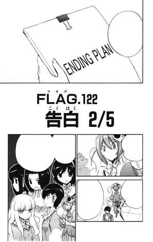 Flag 122 Cover