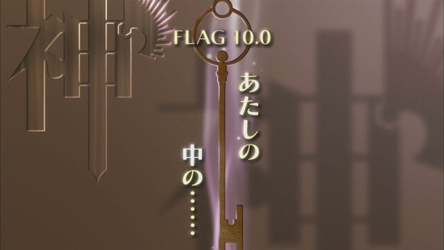 File:Flag 10.0.jpg