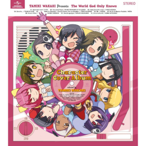 The World God Only Knows Character Cover Album cover 2