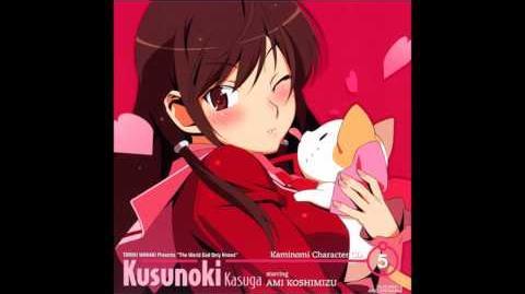 TWGOK season 2 single SAMURAI Girl no Yuutsu by Kusonaki Kasuga