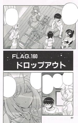 FLAG160