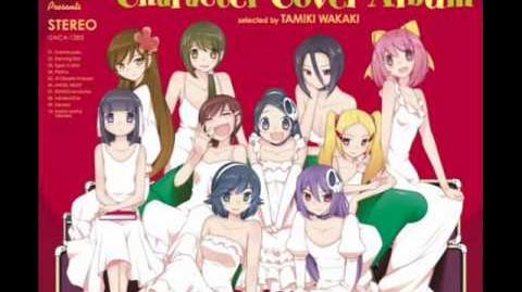 愛・おぼえていますか「Oboete Imasu Ka 」- Kanon