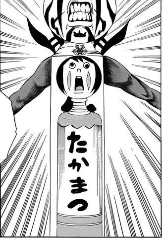 File:TAKAMATSU.jpg