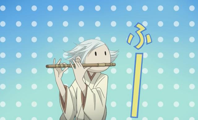 File:Kamisama-flute.png