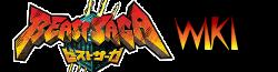 File:Beast Saga Wiki.png