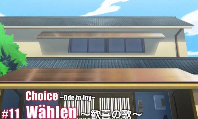File:Kampfer episode 11 Title Page.jpg