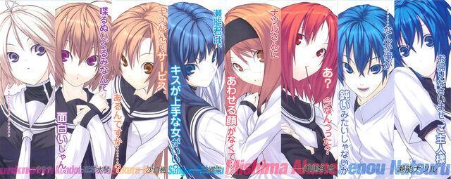 File:Kampfer Manga Page 2.jpg