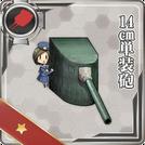Equipment4-1.png