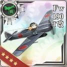Fw 190T Kai 159 Card.png