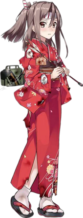 Zuihou NewYear 19