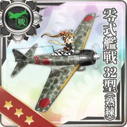 Type 0 Fighter Model 32 (Skilled) 182 Card.png