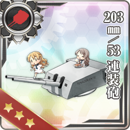 203mm 53 Twin Gun Mount 162 Card.png