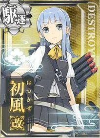 Hatsukaze M