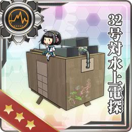Equipment31-1.png