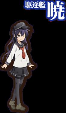 Akatsuki Anime.png