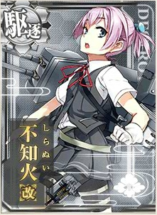 Tập tin:Shiranui M.jpg