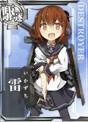 Ikazuchi