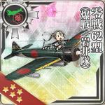 Máy bay tiêm kích Kiểu 0 Mẫu 62 (Tiêm kích-Ném bom/Đội Iwai)