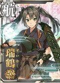 Zuikaku Kai Ni