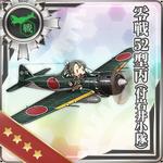 Máy bay tiêm kích Kiểu 0 Mẫu 52C (Tiểu đội Iwai)