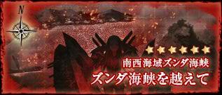 Spring-2014-E2-banner