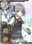 DD Kasumi Kai Ni 464 Card
