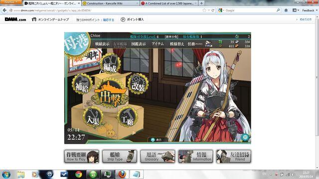 File:Luck.jpg